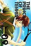 テニスの王子様完全版Season1 09 (愛蔵版コミックス)