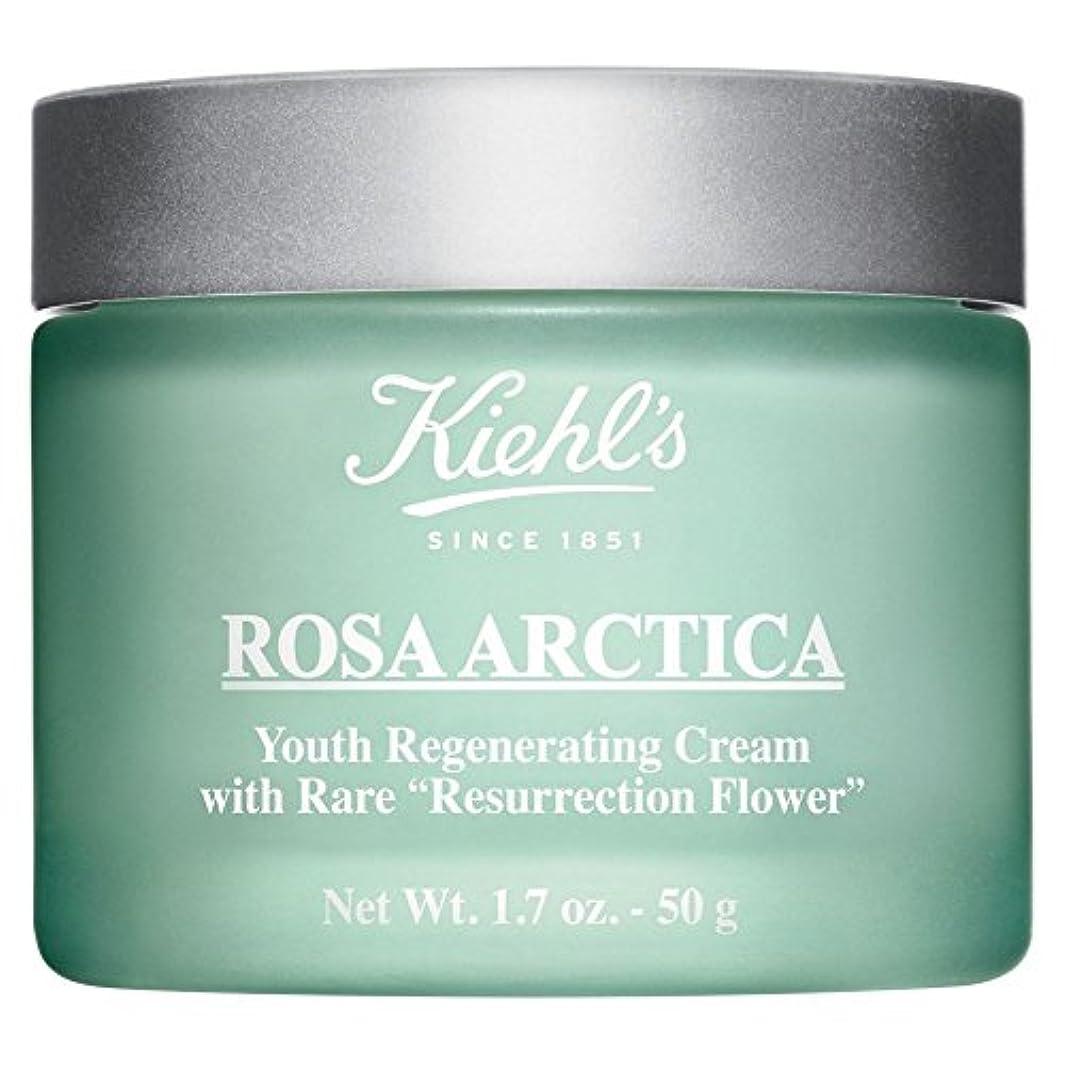 一族トムオードリースファイル[Kiehl's] キールズローザアークティカ、50グラム - Kiehl's Rosa Arctica, 50g [並行輸入品]