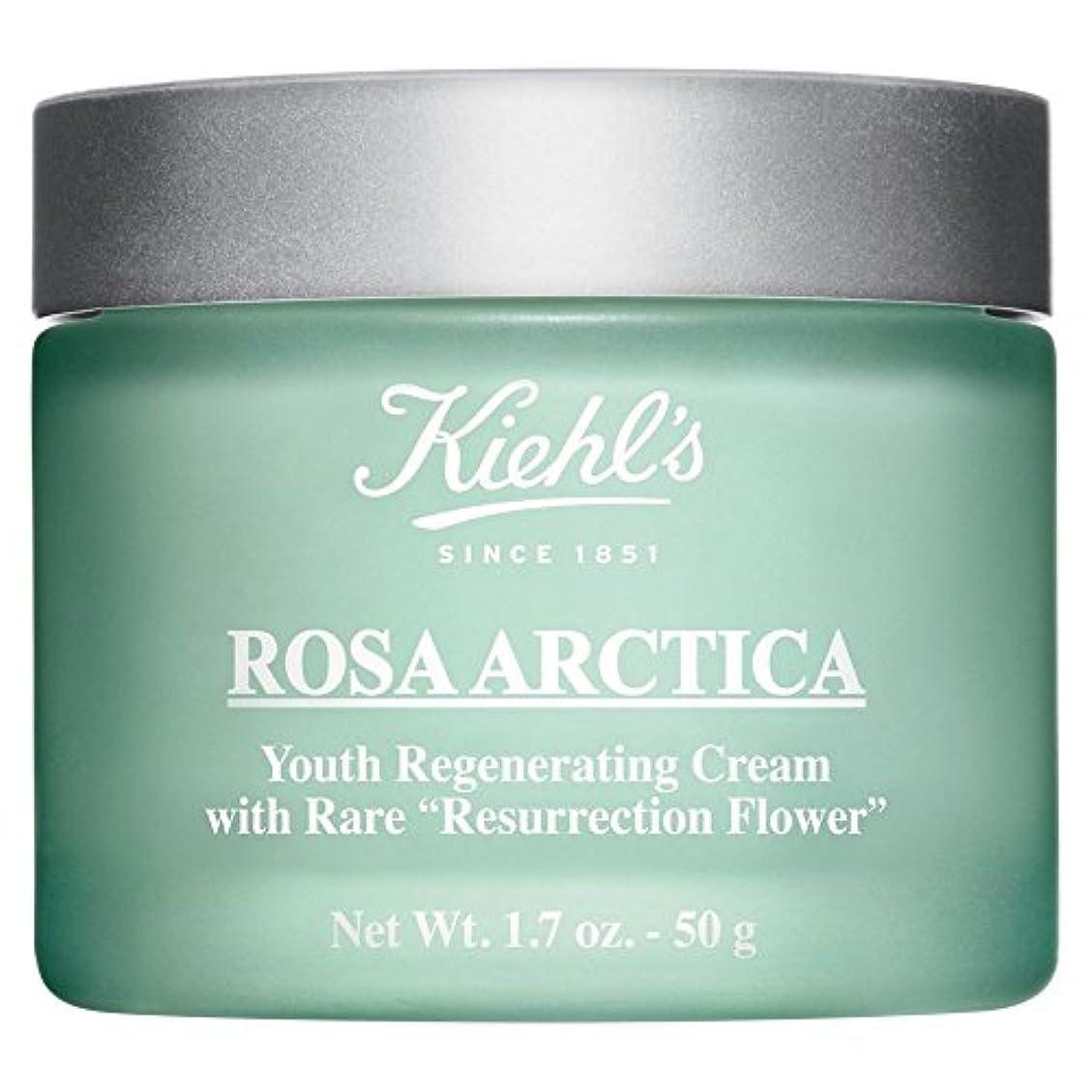で出来ている立ち寄る回復[Kiehl's] キールズローザアークティカ、50グラム - Kiehl's Rosa Arctica, 50g [並行輸入品]