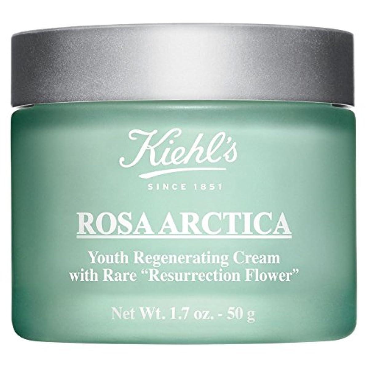 汚染する補償定期的に[Kiehl's] キールズローザアークティカ、50グラム - Kiehl's Rosa Arctica, 50g [並行輸入品]