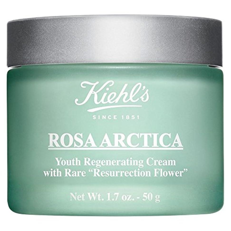 引退したグラフ一般的に言えば[Kiehl's] キールズローザアークティカ、50グラム - Kiehl's Rosa Arctica, 50g [並行輸入品]