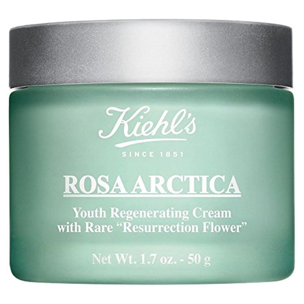牽引改修保安[Kiehl's] キールズローザアークティカ、50グラム - Kiehl's Rosa Arctica, 50g [並行輸入品]