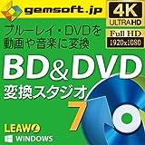 BD&DVD 変換スタジオ 7|ダウンロード版