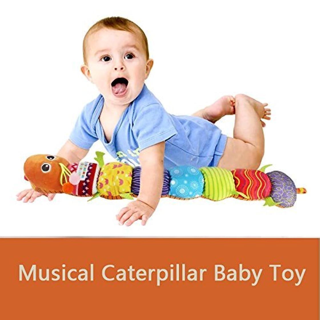 ベーリング海峡値下げ公園hiltow Musical赤ちゃんおもちゃ、ソフトカラフルな幼児おもちゃインタラクティブWorm玩具Developmental教育Plush Stuffed Toy withルーラーデザイン、ベル、教育幼児用Rattle Plush Toy