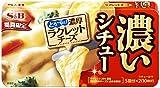 S&B 濃いシチュー ラクレットチーズ 170g×5個