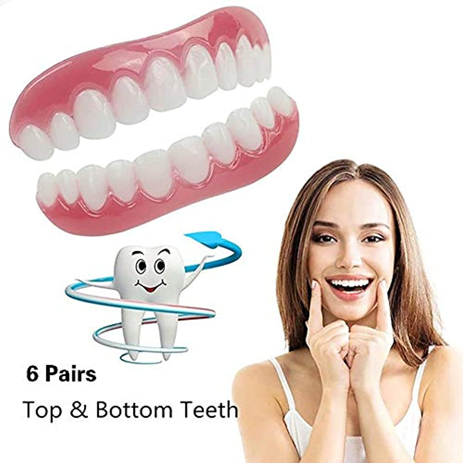 柔らかい足名目上の容赦ない6 Pairs Whitening Snap Perfect Smile Teeth Fake Tooth Cover On Smile Instant Teeth Cosmetic Denture