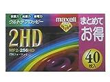 日立マクセル マクセル MAXELL 3.5インチ 2HDフロッピーディスク 256フォーマット 40枚入り MF2-256HD.B40K