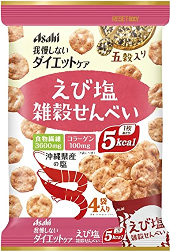 たるみ熟考するレクリエーションリセットボディ 雑穀せんべい えび塩味 22g 4袋