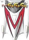 マッハGoGoGo(97) DVD-BOX 1