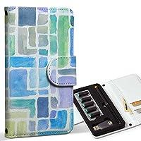 スマコレ ploom TECH プルームテック 専用 レザーケース 手帳型 タバコ ケース カバー 合皮 ケース カバー 収納 プルームケース デザイン 革 チェック・ボーダー 青 ブルー 水色 模様 水彩 008345