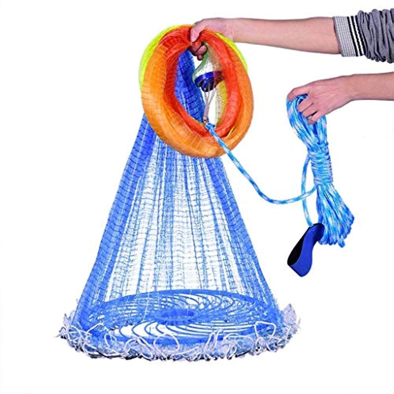 入学するルーキーかもめディスク型漁網、アメリカの漁網、池の装飾、回転網、餌、ウェアラブル、折りたたみ式、ポータブル、軽量で使いやすい、マルチサイズオプション (Size : Height 3.6 m steel sink)
