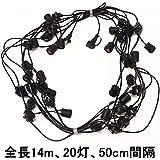 祭り用ちょうちん電気コード 屋外用 防水ゴム製コンセント使用 Bタイプ(全長14m、20灯、50cm間隔)   8649