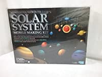 4M 3-DIMENSIONAL GLOW-IN-THE-DARK SOLAR SYSTEM MOBILE MAKING KIT by 4M [並行輸入品]