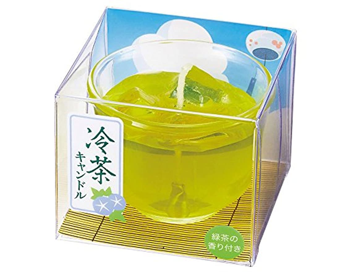ポジティブ離れた急行する冷茶キャンドル 1個