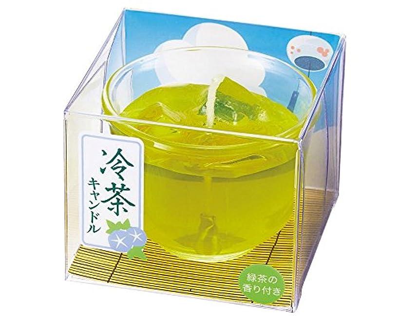 無意識みがきます正確な冷茶キャンドル 1個