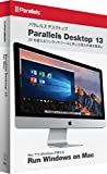 パラレルス Parallels Desktop 13 for Mac Box JP