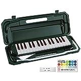 KC キョーリツ 鍵盤ハーモニカ メロディピアノ 32鍵 モスグリーン P3001-32K/MGR (ドレミ表記シール・クロス・お名前シール付き)