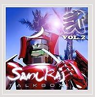 Vol. 2-Samurai Talkbox