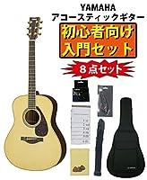 YAMAHA ヤマハ アコースティックギター LL6 ARE ナチュラル 初心者8点セット