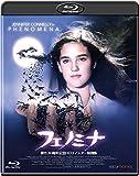 ホラー・マニアックスシリーズ 第8期 第3弾 フェノミナ -製作...[Blu-ray/ブルーレイ]