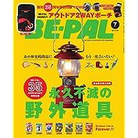 BE-PAL(ビーパル) 2016年 07 月号 [雑誌]