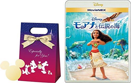 【早期購入特典あり】モアナと伝説の海 MovieNEX  限定ギフトバック付 [Blu-ray]