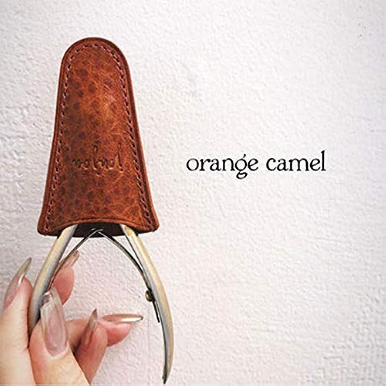計り知れないガード昨日◆jou jou ジュジュ Etui d'origine Nipper (レザーニッパーケース) オレンジキャメル