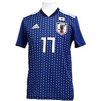 アディダス サッカー日本代表 2018 ホームレプリカユニフォーム半袖 17.長谷部誠 cv5638