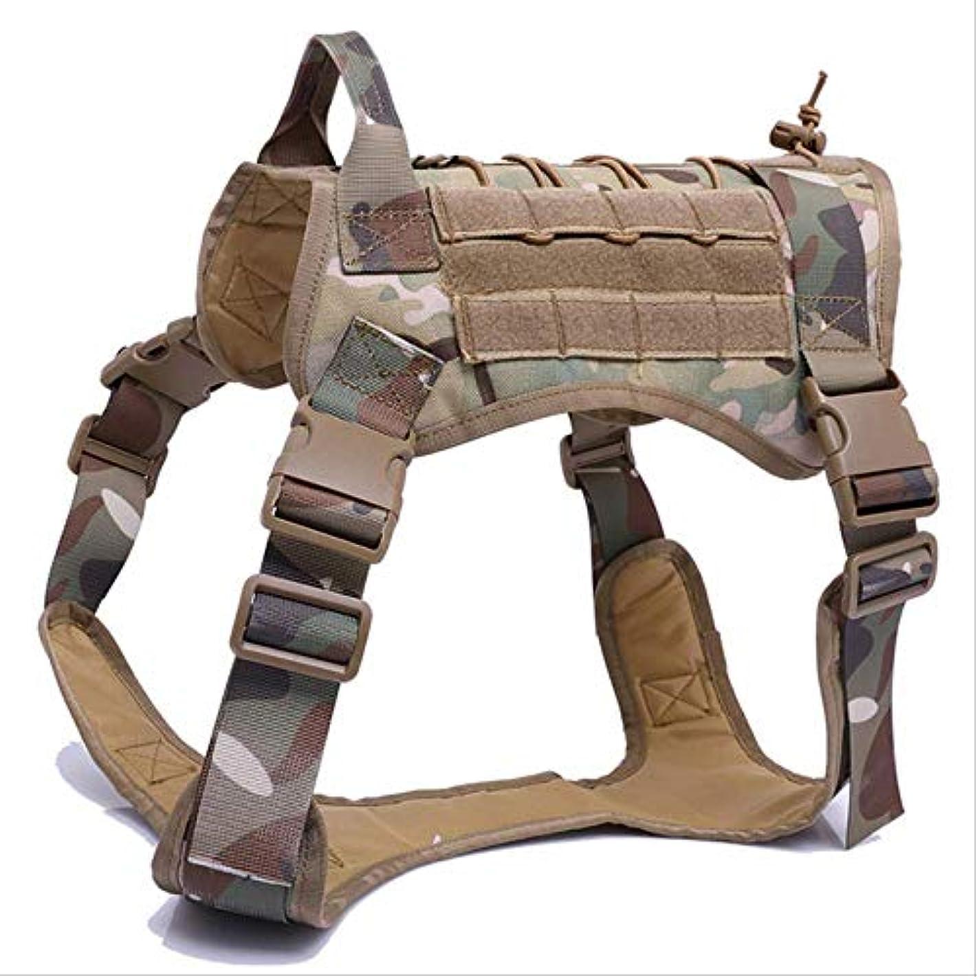 防止研磨そうMilitary Tactical Dog Harness K9 Working Pet Dog Vest With Handle Nylon Bungee Dog Leash Lead Training For Medium Large Dogs Camouflage Harness M