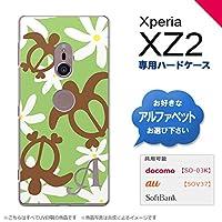 Xperia XZ2 SO-03K SOV37(エクスペリア XZ2) SO-03K SOV37 スマホケース カバー ハードケース ホヌ ティアレ 緑 イニシャル対応 I nk-xz2-1083ini-i