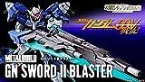 METAL BUILD GNソードIIブラスター『機動戦士ガンダム00V戦記』(魂ウェブ商店限定)