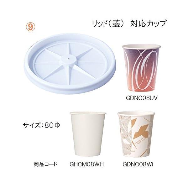 日本デキシー 業務用リッド(蓋) 80Φ乳白リ...の紹介画像3