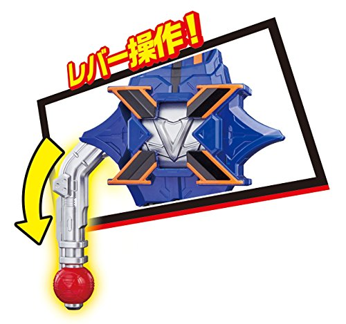 快盗戦隊ルパンレンジャーVS警察戦隊パトレンジャー バッテン十手刀 DX X(エックス)ロッドソード