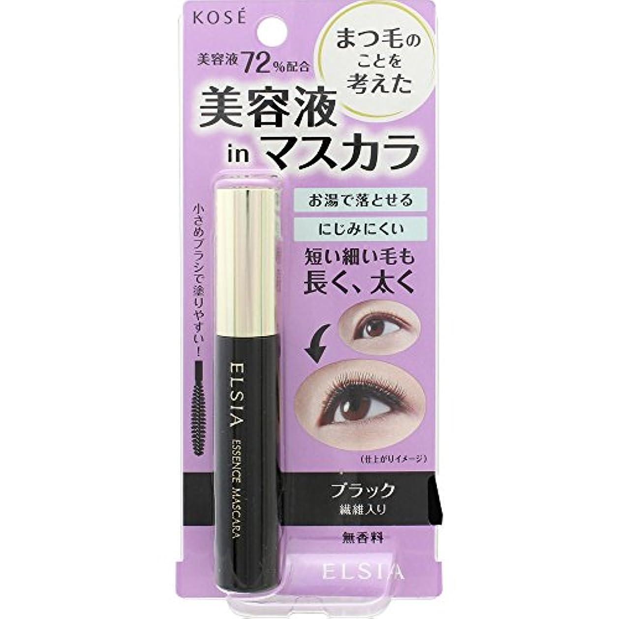 ペイン豊富に認証エルシア プラチナム 美容液マスカラ ブラック 6.5g