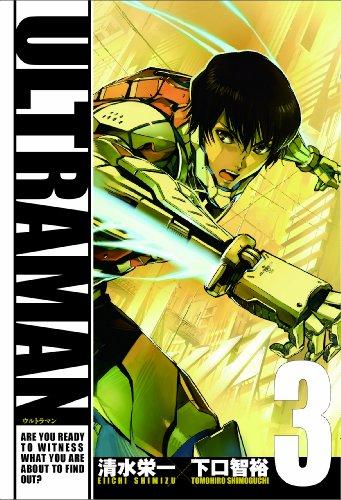 ULTRAMAN 3 (ヒーローズコミックス)の詳細を見る