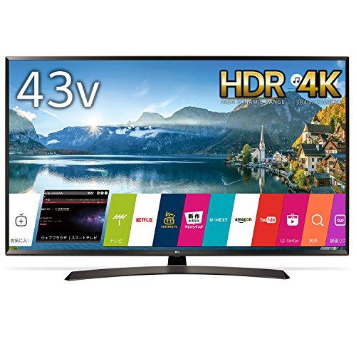 LG 43V型 4K 対応 液晶テレビ HDR対応 IPS パネル スリムボディ Wi-Fi内蔵 外付けHDD録画対応(裏番組録画) UJ630Aシリーズ 43UJ630A