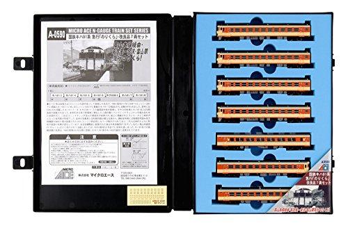 Nゲージ A0590 国鉄キハ91系 急行「のりくら」・改良品7両セット