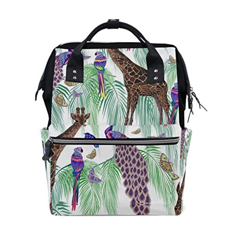 ママバッグ マザーズバッグ リュックサック ハンドバッグ 旅行用 青い蝶 ピーコック 鳥 ファション