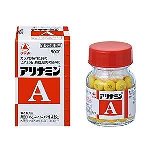 【第3類医薬品】アリナミンA 60錠の関連商品1