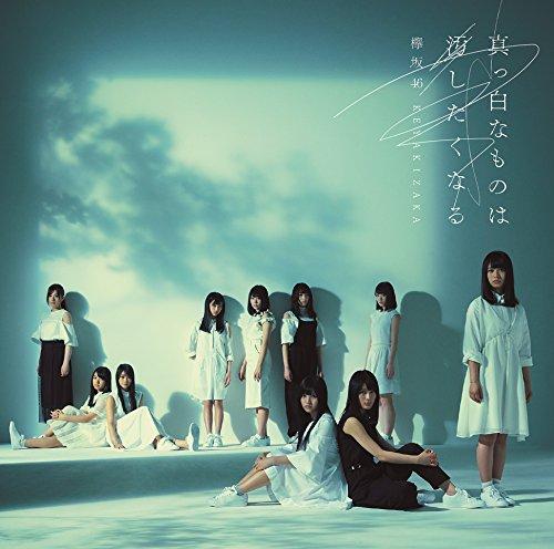 『沈黙した恋人よ』は「けやき坂46」のユニット曲♪気になる歌唱メンバー&ユニット名を紹介!の画像