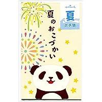 夏柄 ぽち袋 夏のおこずかい 花火パンダ 3枚入り CME-725-433 お札が三つ折りで入るサイズ ホールマーク
