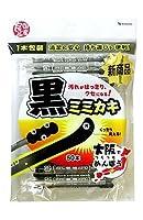 国産良品 黒ミミカキ 50本入 ×10個セット
