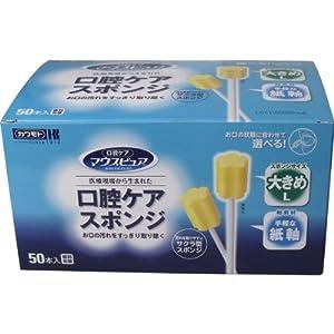 マウスピュア口腔ケアスポンジ(紙軸L 039-...の関連商品2