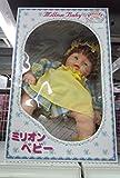 ミリオンベビー お人形 私の孫 イエロー 025304