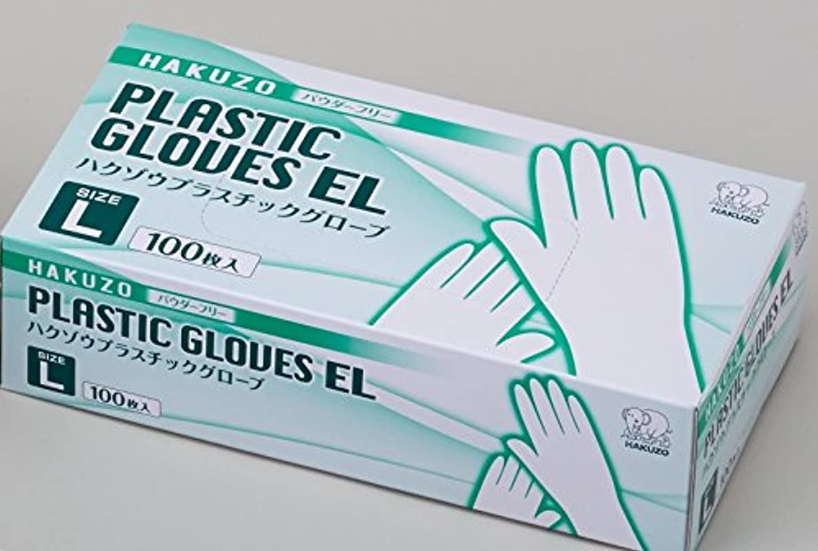 なにマガジン針ハクゾウメディカル ハクゾウプラスチックグローブELパウダーフリーL 3024103