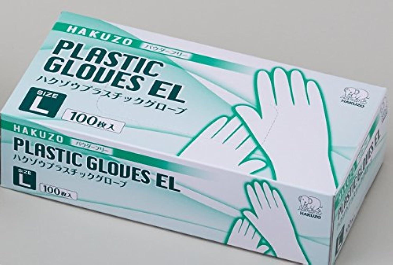 ケイ素者密度ハクゾウメディカル ハクゾウプラスチックグローブELパウダーフリーL 3024103