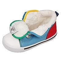 [Kindoyo] 赤ちゃん ベビーシューズ 暖かい スニーカー ベビーシューズ ファーストシューズ 男の子 女の子 子供靴, マルチカラー(スエード)