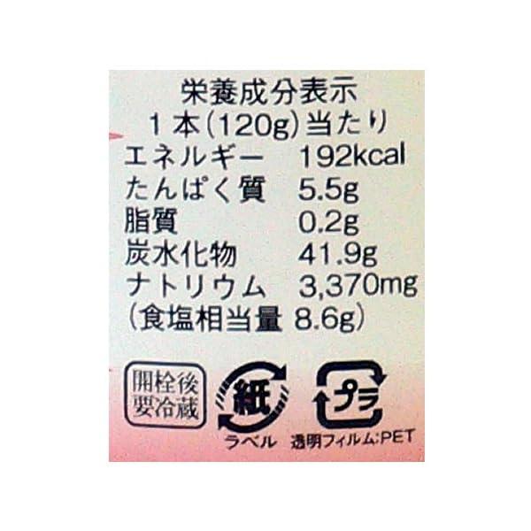 酒悦 元祖福神漬 120g×6個の紹介画像3