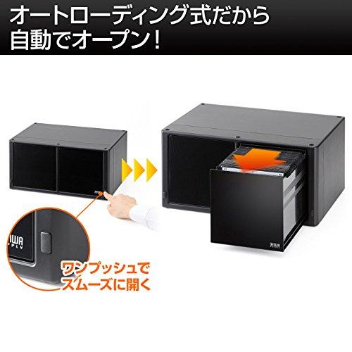 サンワダイレクト DVD・CD収納ケース 大容量 160枚収納 ワンプッシュで自動オープン! ブラック 200-FCD038
