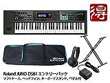 【エントリーパック】Roland シンセサイザー JUNO-DS61